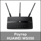 Роутер WiFi TP-LINK TL-WR842ND
