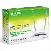 TP-LINK TL-WR840N v2