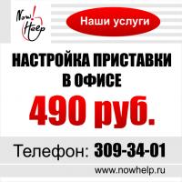 IPTV приставка MAG 245 Micro